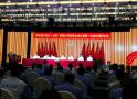 大连恒力石化党委正式成立 助推项目建设再提速
