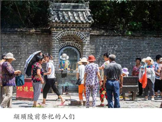 酷暑赶庙会 一起去看内黄二帝陵的热闹场景