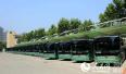 郑州首批纯电动公交车将上线 车上可给手机充电