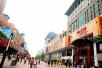 京部分CBD业主大降租金 高端公寓和别墅量价齐跌