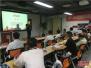 60名两岸创业青年齐聚厦门 创业夏令营今日开营