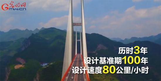 歪图纸花式点赞,a图纸了中国的桥!卷寿司果仁里亚佩图片