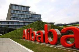 最新世界500强排行榜发布:阿里首上榜 杭州共3家