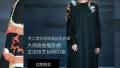 天猫小黑盒又增新玩法 助力中国原创设计