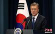 """文在寅坚持让韩国""""脱核电"""" 再宣布关闭一核电机组"""