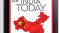 印度杂志把西藏台湾从中国版图