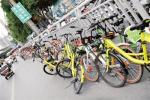 郑州下令暂停共享单车投放:已有39万辆 不能再多了