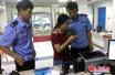 济南女子遭遇电信诈骗 警方15分钟紧急止付挽回8万