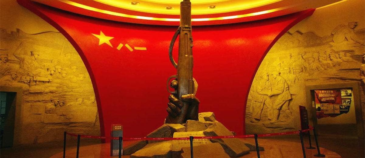 革命英雄城市——南昌
