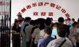不动产登记少跑腿 郑州下周起市内五区联网