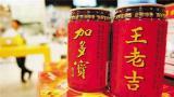 """王老吉与加多宝""""红罐""""纠纷案宣判"""