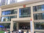 中国首家互联网法院杭州揭牌:探索涉网案件诉讼规则