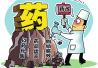 """抗癌药零关税急需药加快进医保--中国药改""""红包""""暖民心"""