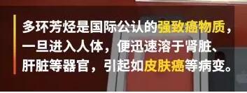 重庆时时彩开奖号码:快扔!苹果小米被点名…这些手机壳真的有毒