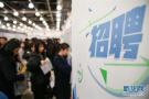辽宁省高校各院系都要建立就业大数据平台