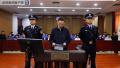 中国人民保险集团原总裁王银成受贿案一审开庭