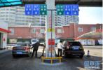吉林省机动车安全技术及环保检验价格行为规则来了