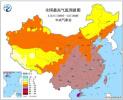 冷空气又来了!京津冀或迎4月罕见强降雨