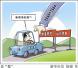 南京成首个暂停网约车发证的城市:今后打车会变难吗?