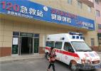 痛心一幕!陕西一醉汉开救护车狂奔 22岁女护士被出甩车外身亡