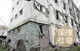 台湾花莲县海域发生4.2级地震 震源深度15千米