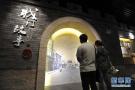 南京将建通济门遗址公园 2019年底基本建成