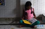 印度努力改善贫困儿童阅读条件