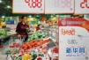 CPI涨幅3%左右江苏定下今年物价调控目标责任制