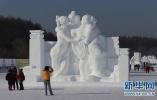 2018长春冰雪旅游节落幕 取得了哪些成绩?