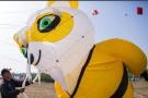 北京国际风筝节