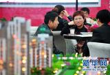 房贷年龄限制被放宽南京落地 45岁也能申请30年期房贷
