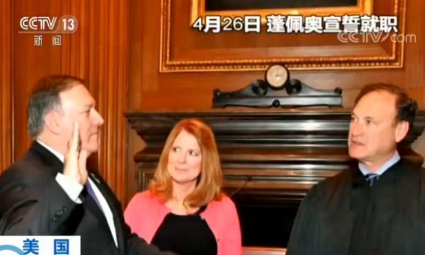金沙娱乐官方总网址:极其高级别的直接对话!美国公布国务卿提名人会面金正恩照片