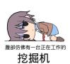 河南拟出台在职女职工发卫生费 痛经带薪休假
