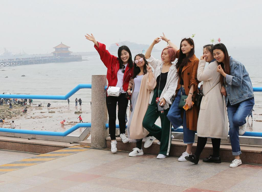 山东:乐享假期