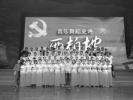 河北师范大学合唱团排练视频走红网络