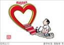 北京发布公共信用信息管理办法 信用不好会如何?