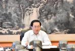 浙江省委常委会:深入开展党内警示教育 大力推进清廉浙江建设