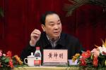 黄坤明:以坚定的文化自信推动新时代文化改革发展开创新局面