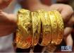 央行:互联网平台不能随意卖黄金 投资人需谨慎购买