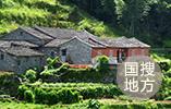 淄博博山区推动三千干部大走访 真正沉下去解决真问题