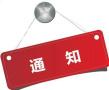 郑州将分三类管理产业集聚区企业 试行期两年