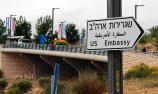 耶路撒冷美新使馆14日开馆