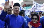 马来西亚败选前总理为啥突然被限制离境?
