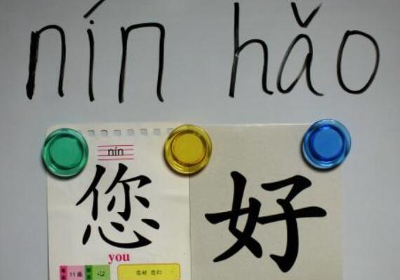 """金沙娱乐:汉语拼音60年:为实现""""语同音""""的千年梦想打通最后一公里"""