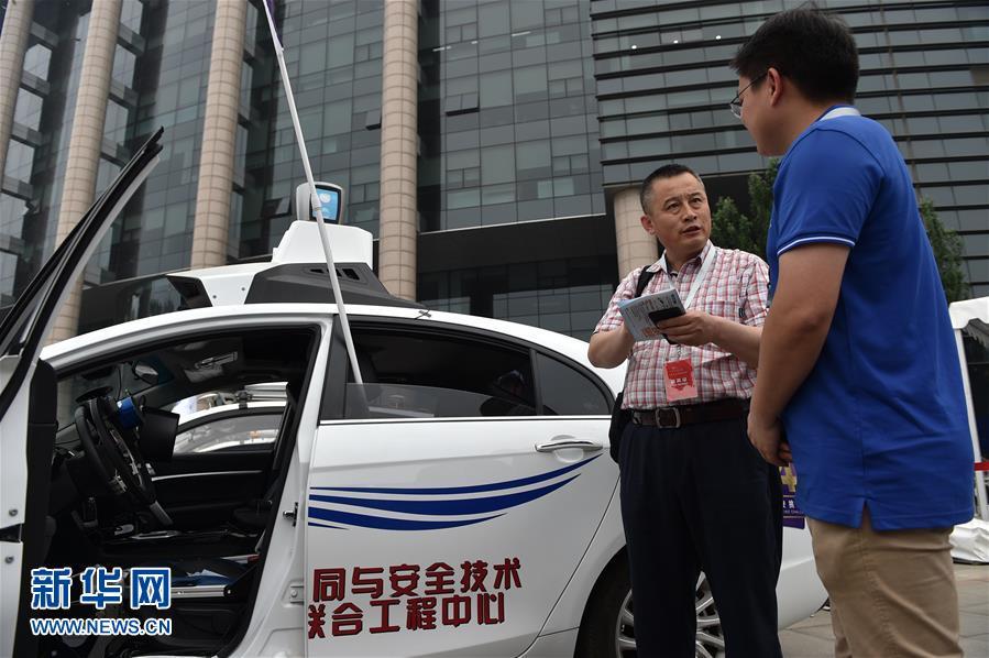 (社会)(1)天津:第二届世界智能驾驶挑战赛开赛