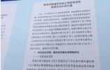 濟南斥資5.7億對解放東路改造拓寬,徵收補償方案公佈