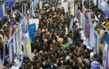 """今年以来南京新增9.5万就业参保大学生 就业创业态势""""两旺"""""""