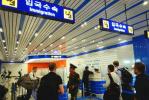 飞机、火车、汽车、爬山,外国记者这样接近朝鲜核试验场!