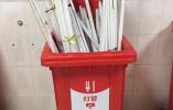 """大件垃圾""""一键预约""""!南京居民垃圾分类参与率年内计划达50%以上"""