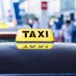 网约车将纳入出租车考核